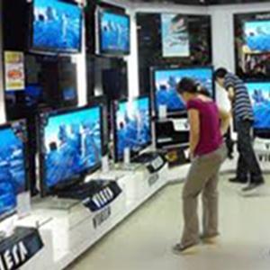 Магазины электроники Зарубино