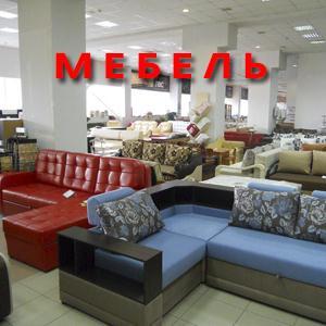 Магазины мебели Зарубино