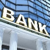 Банки в Зарубино