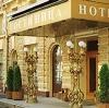 Гостиницы в Зарубино