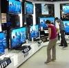 Магазины электроники в Зарубино