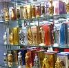 Парфюмерные магазины в Зарубино