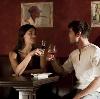 Рестораны, кафе, бары в Зарубино